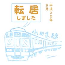 入江めぐみ画像